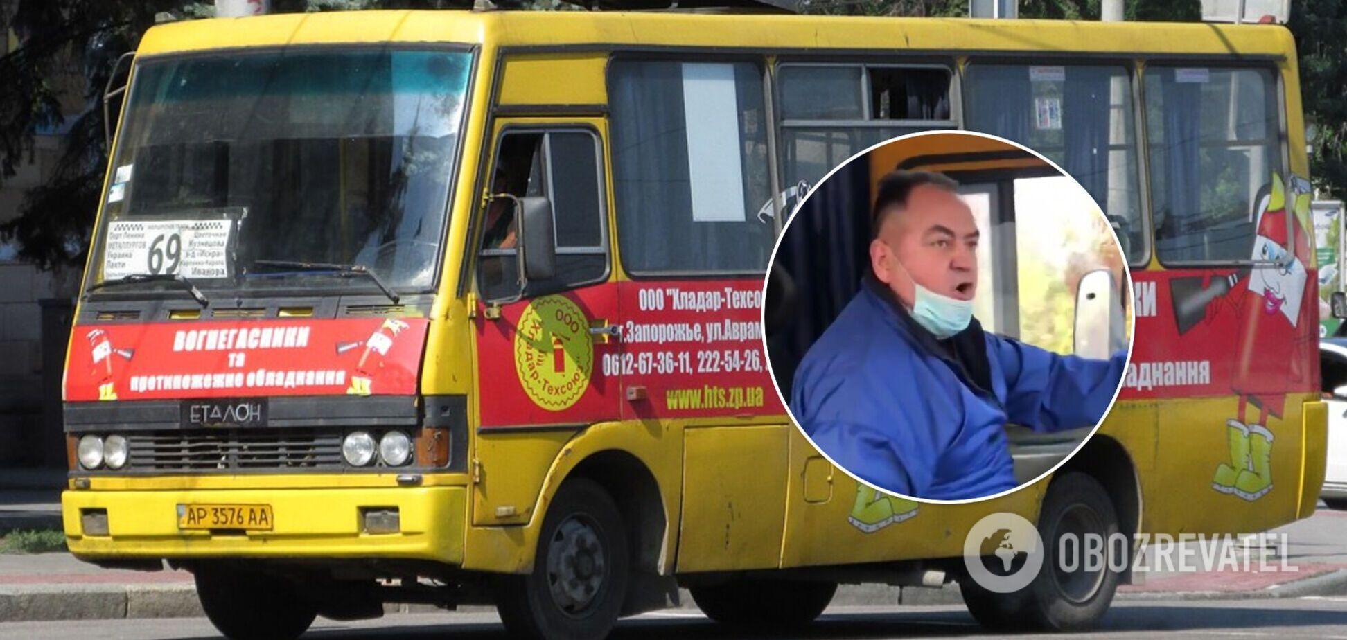У Запоріжжі водій маршрутки влаштував скандал і відмовився везти пасажира-пільговика: в поліції відреагували. Відео