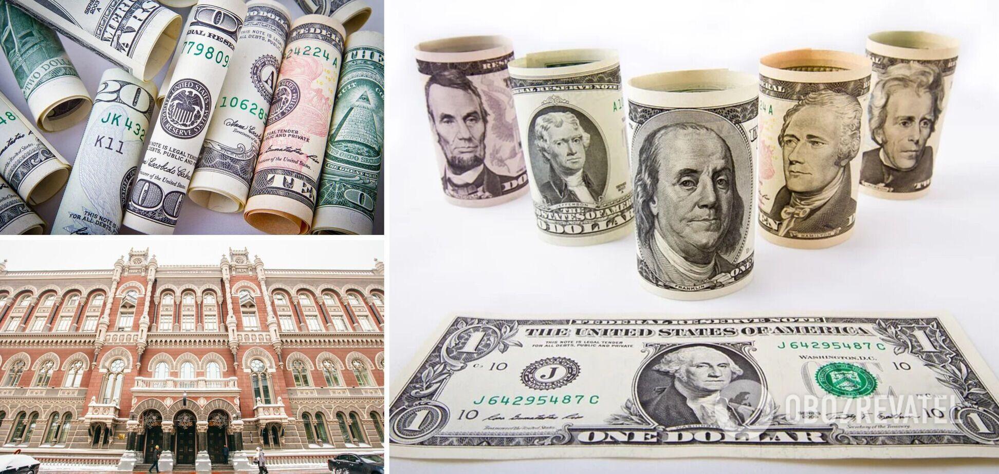 Как изменится курс доллара в Украине