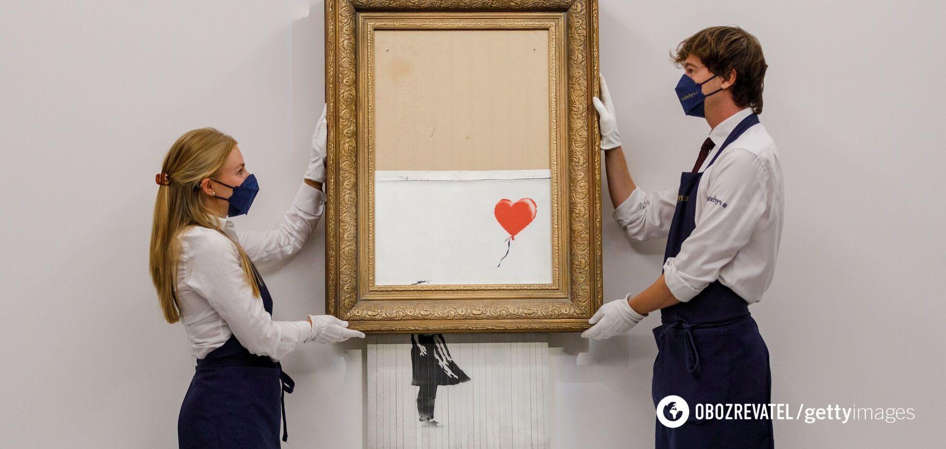 Напівзнищену картину Бенксі продали на аукціоні за 25 млн доларів. Фото