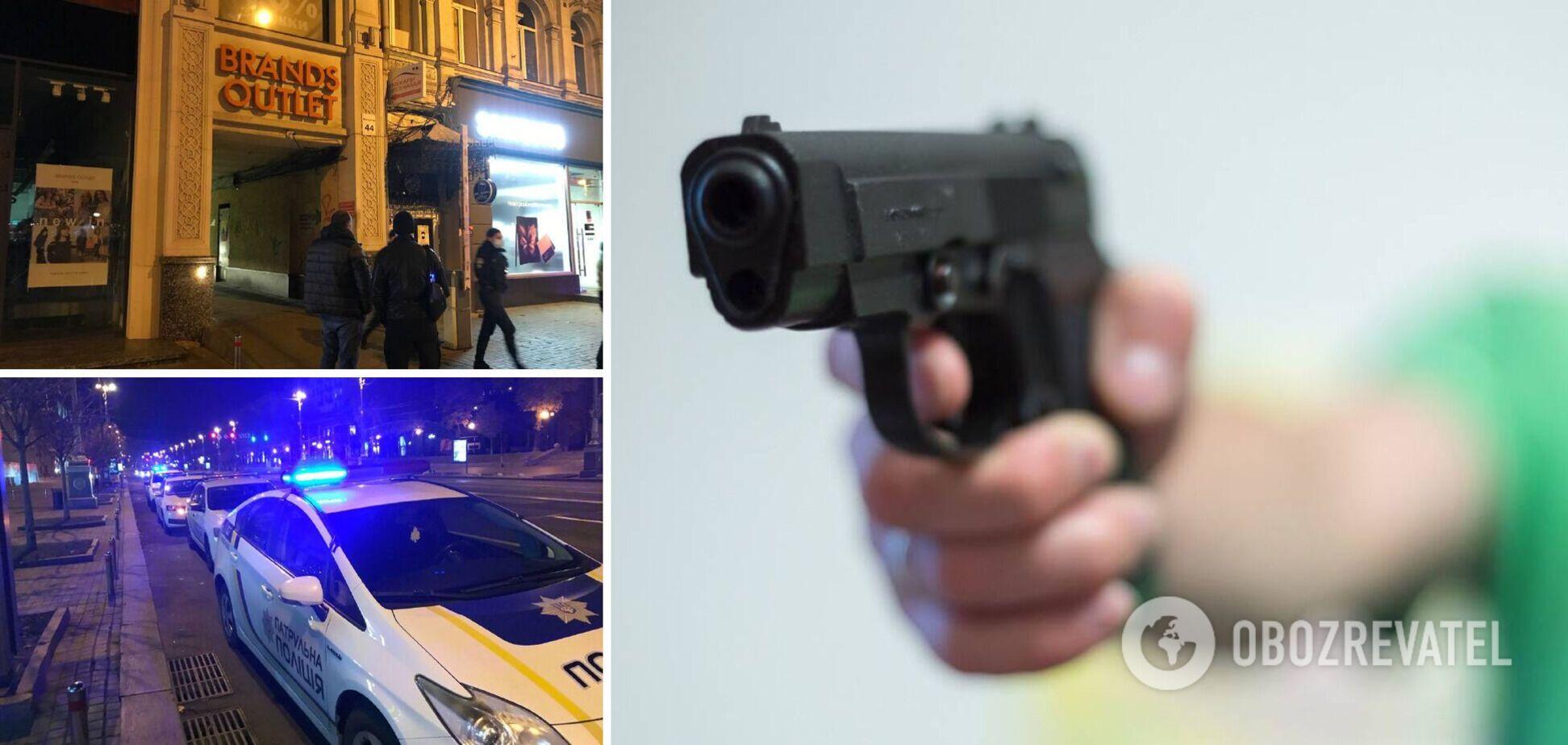 В центре Киева произошла драка со стрельбой: на месте работали медики и полиция. Фото и видео
