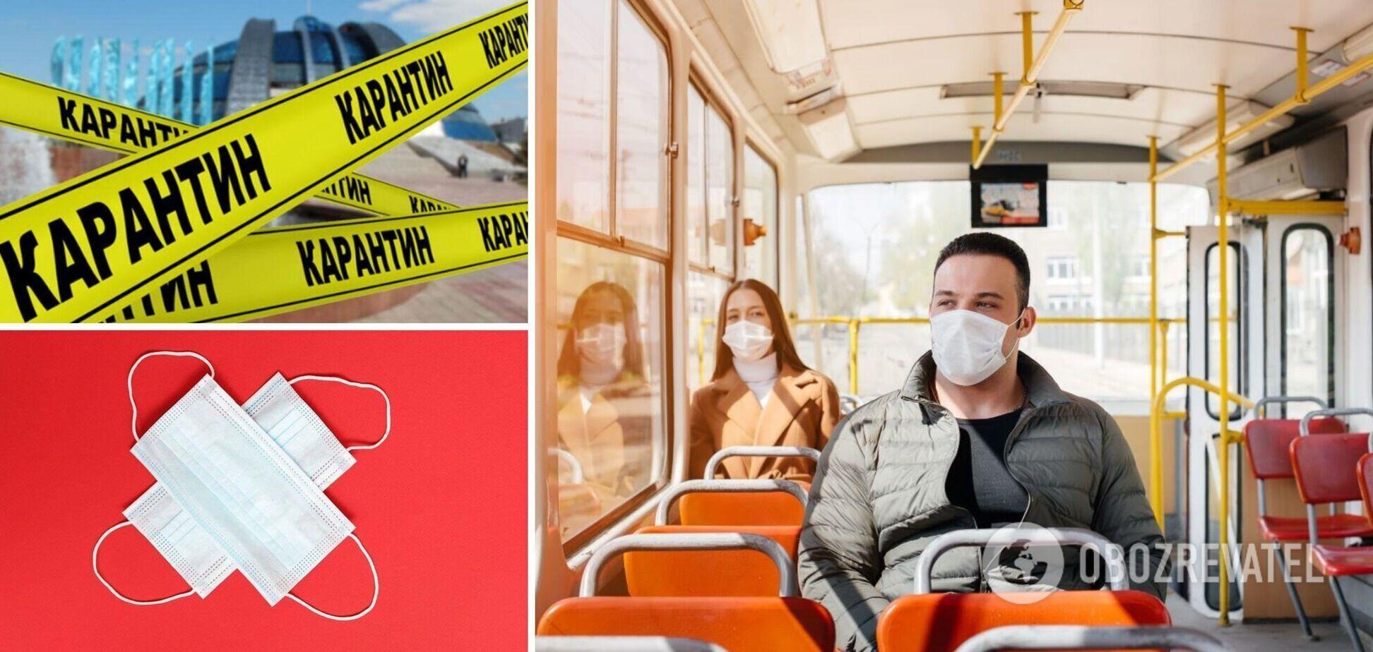 В Україні 17 областей відповідають 'помаранчевому' рівню епіднебезпеки: де ситуація найгірша