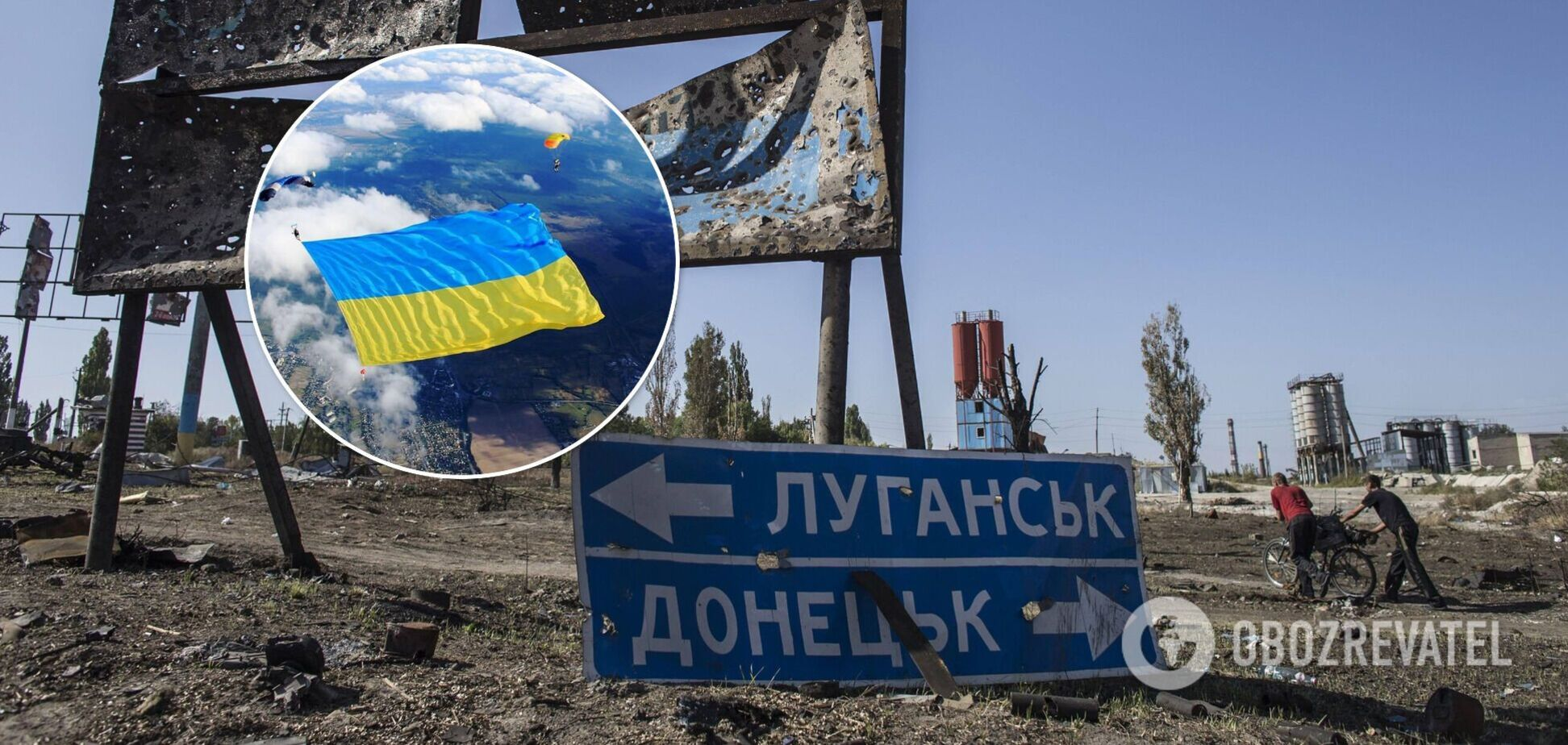 В небо над оккупированным Донбассом запустили флаг Украины: поздравили с Днем защитников и защитниц. Видео