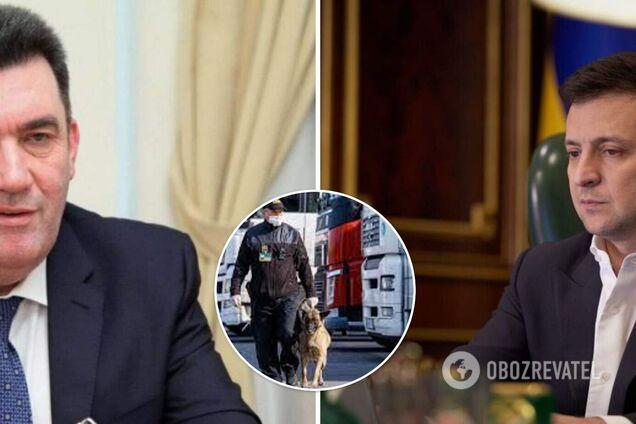 Зеленский инициирует наказание до 20 лет тюрьмы для контрабандистов, – Данилов