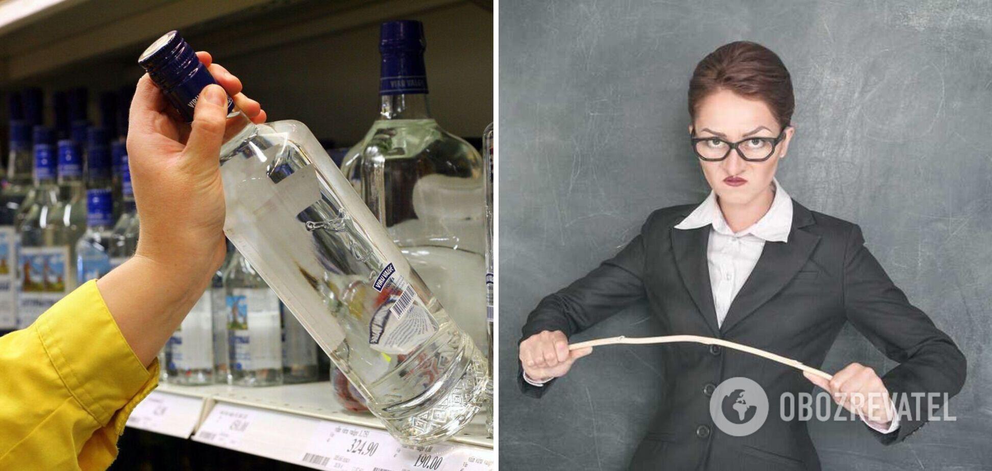 У Дніпрі вчителька напилася горілки в школі і вдарила дітей