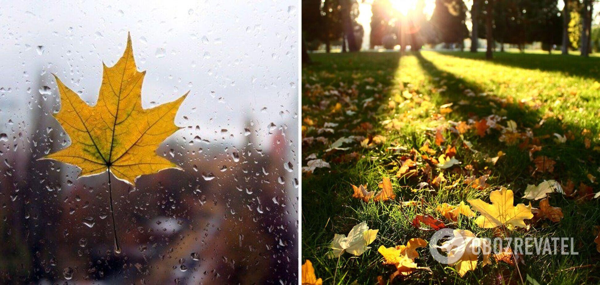Місцями пройдуть дощі: прогноз погоди в Україні на суботу