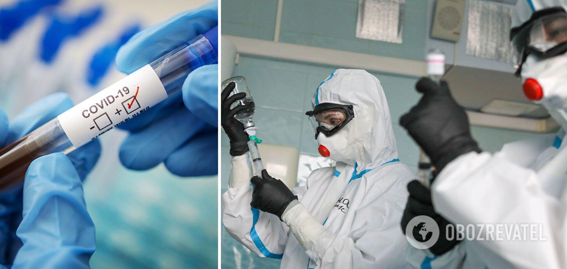 У Росії оновили рекорд добової смертності та захворюваності на COVID-19