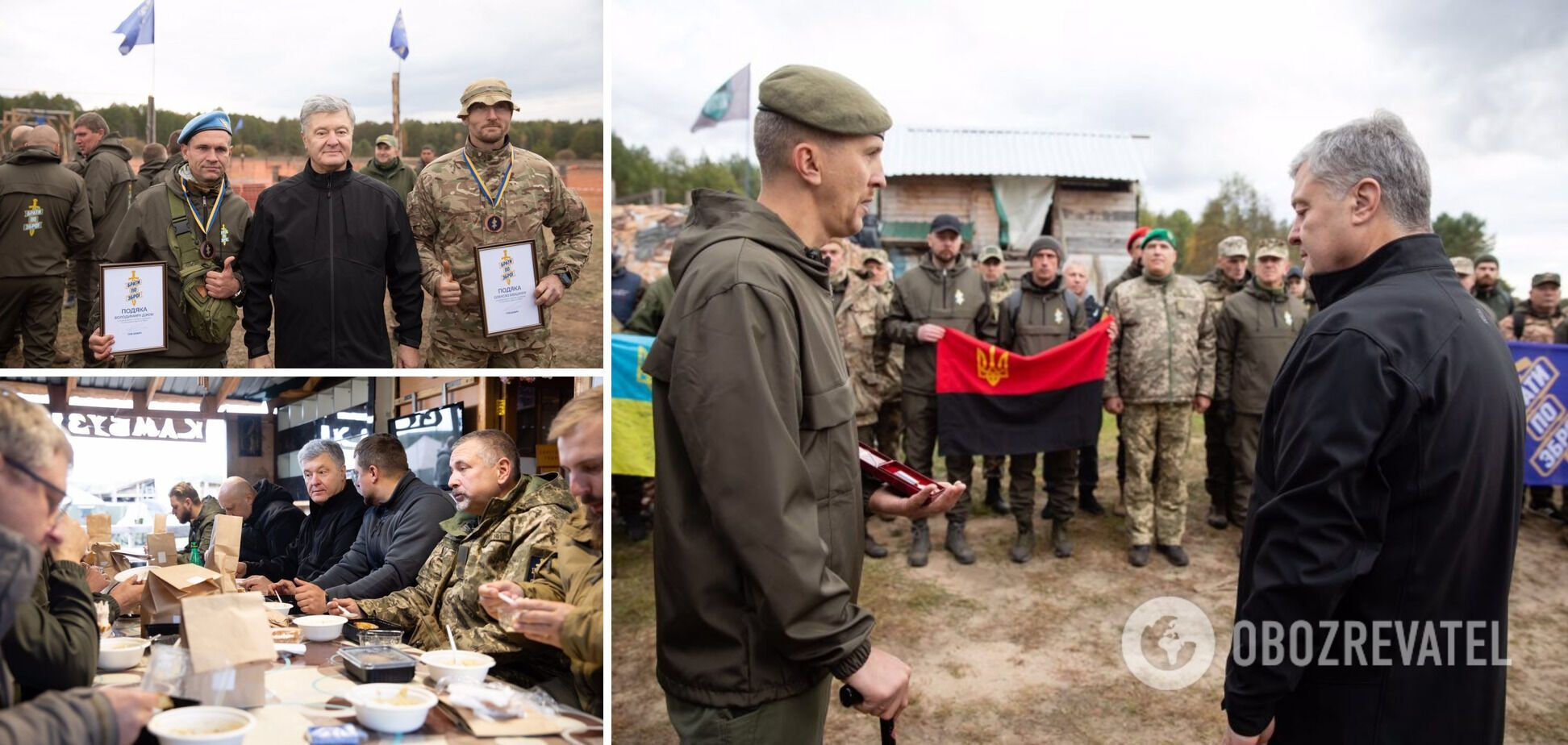 Ветеран війни на Донбасі вручив Порошенку іменну відзнаку. Фото