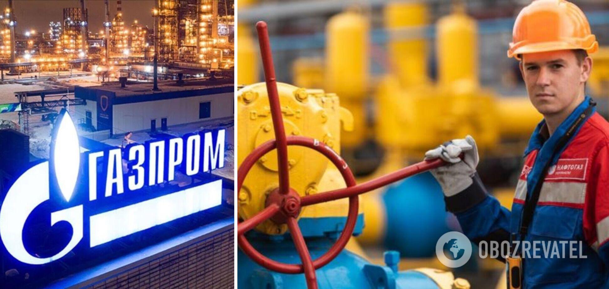 'Газпром' знизив поставки газу в Європу через трубопровід 'Ямал-Європа'