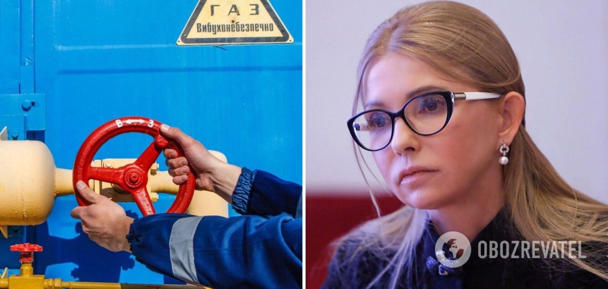 Энергетический кризис в Украине – искусственный: Тимошенко назвала пять шагов для решения ситуации
