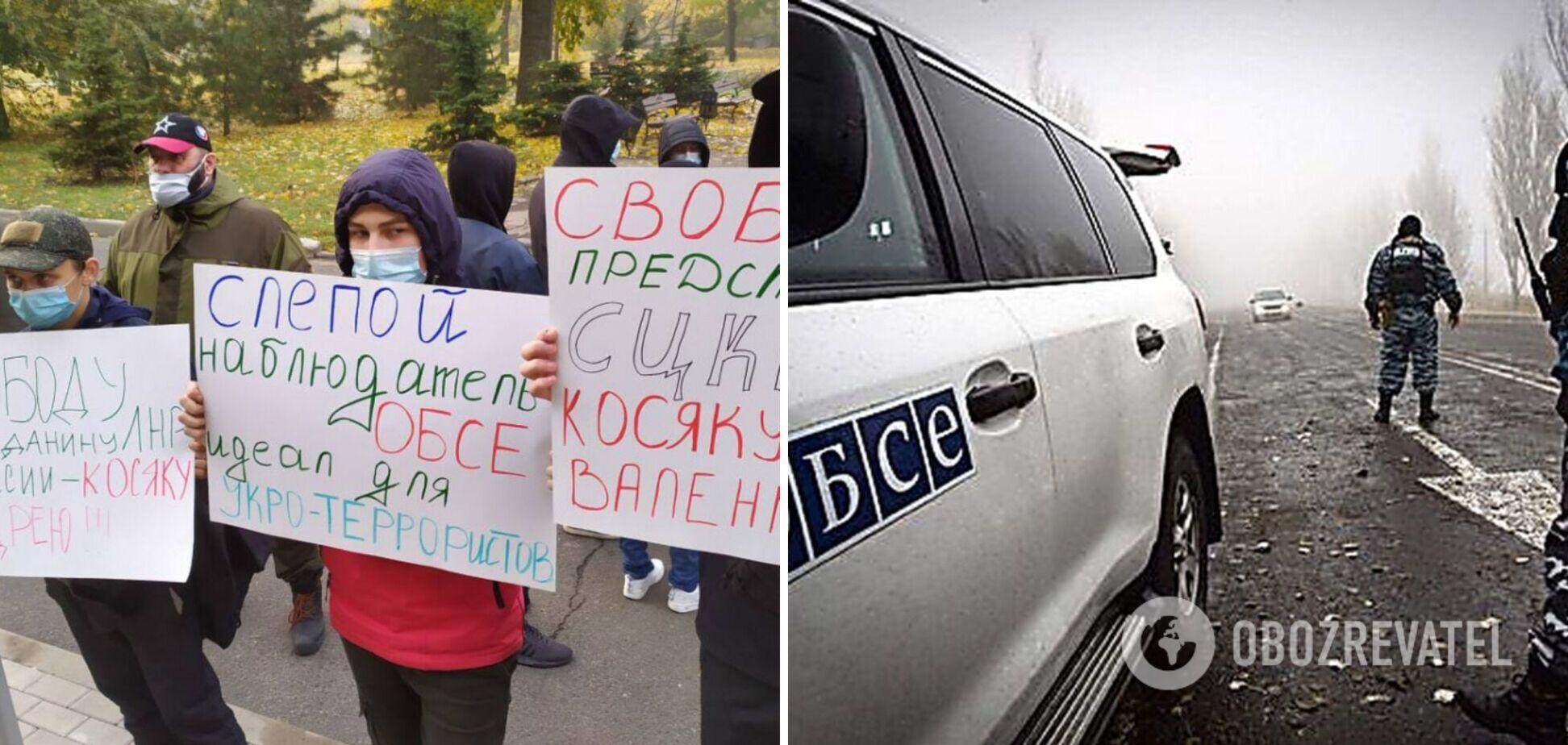 Місія ОБСЄ на Донбасі змушена зупинити роботу: названо причини
