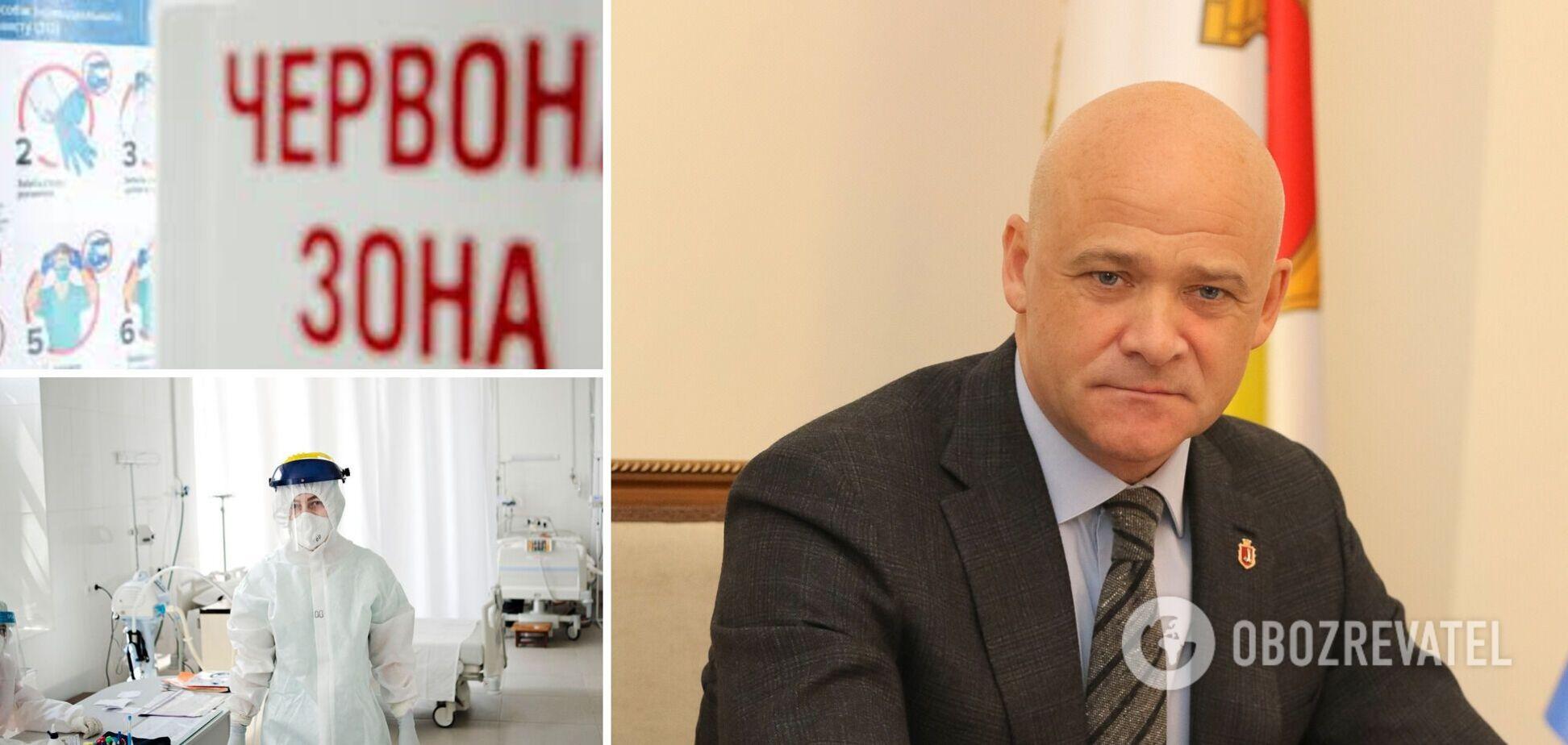 Одеса увійшла в 'червону зону': Труханов розповів про готовність лікарень