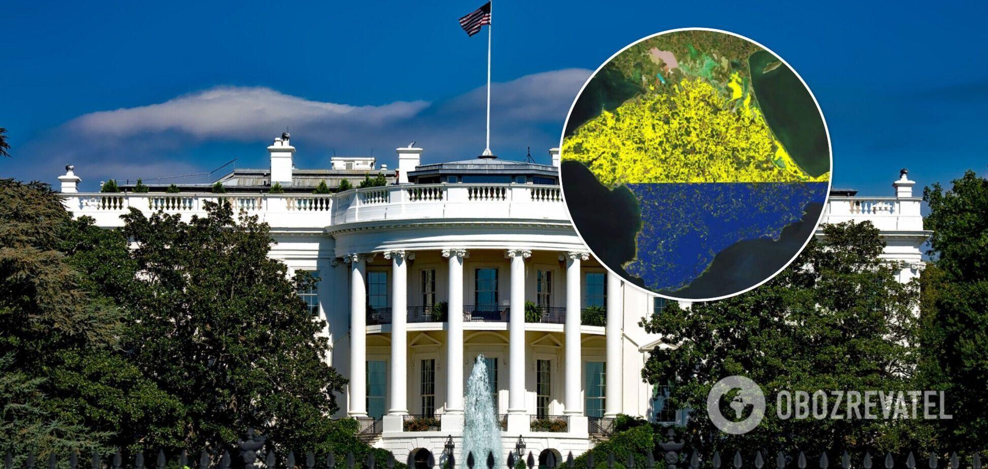 США опублікували відео на підтримку України з перевернутим прапором