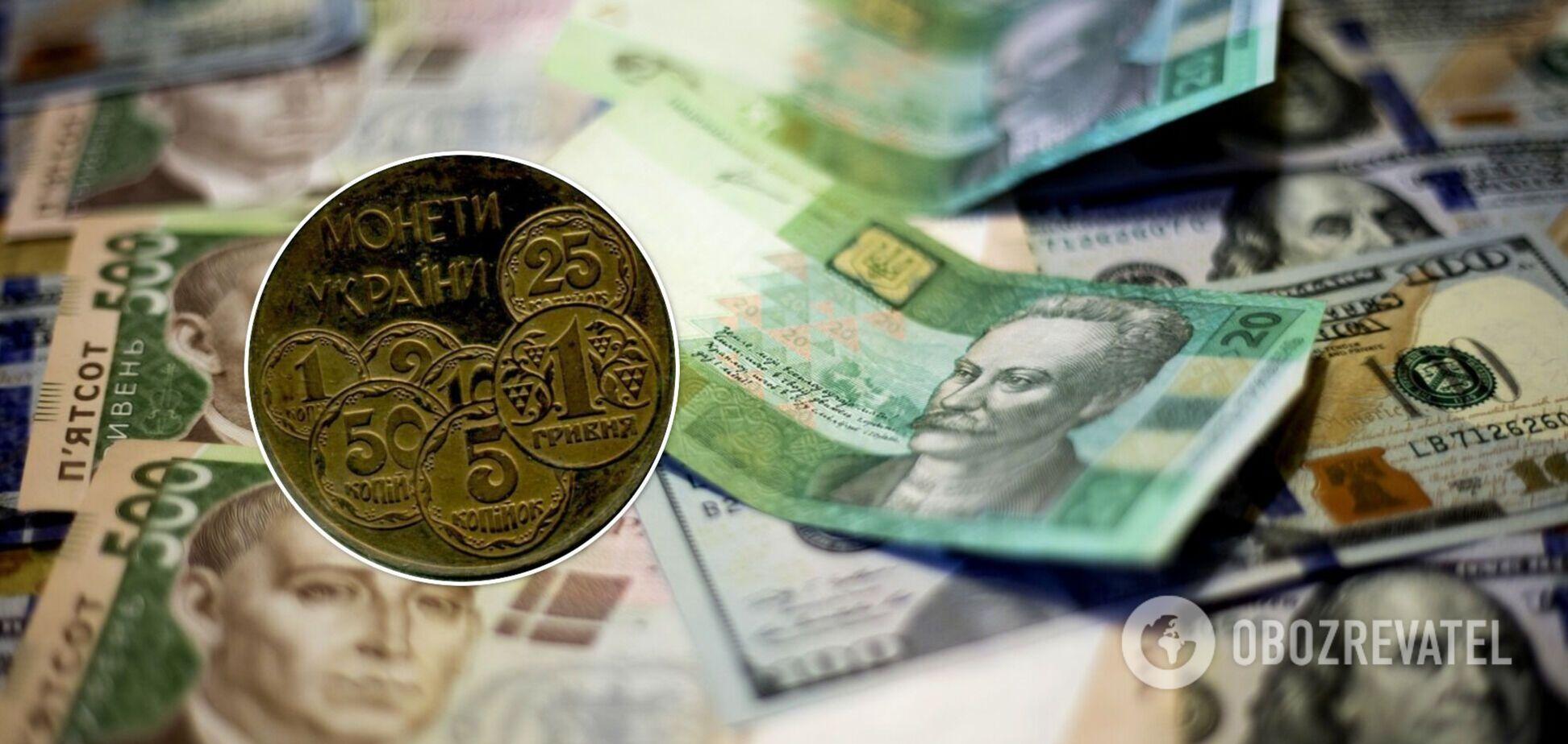 Як виглядає рідкісна монета
