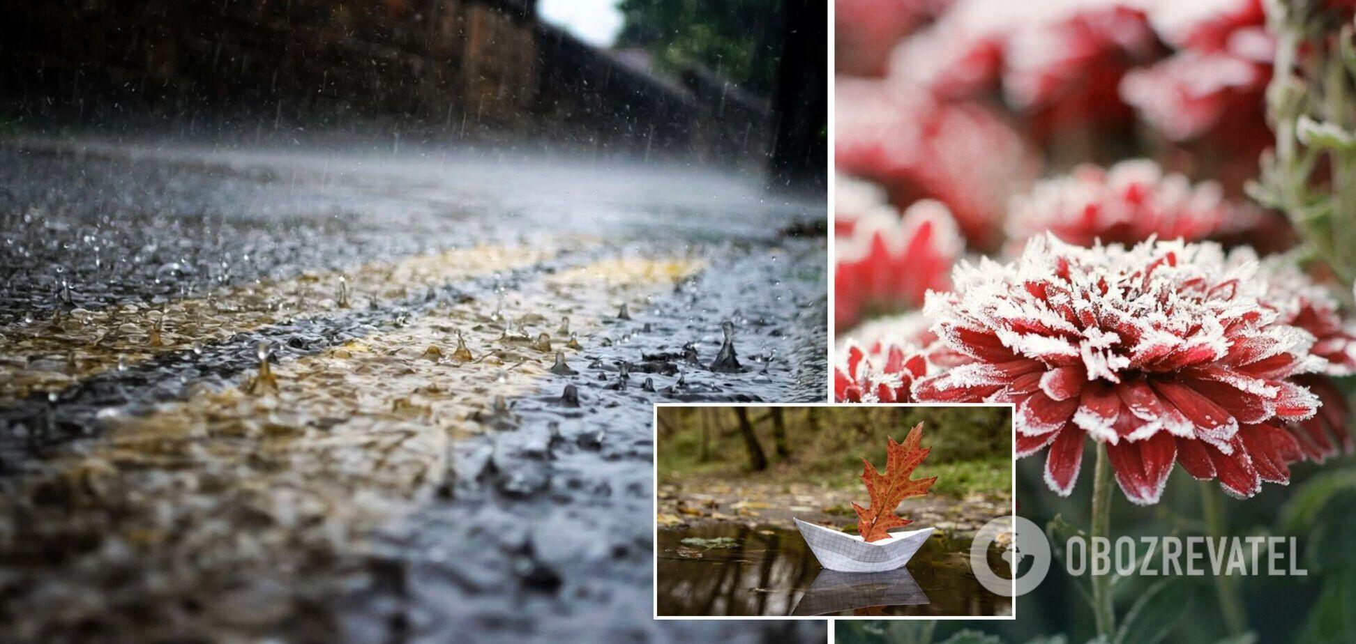 В Україні похолодає, частину країни накриють дощі: синоптики дали прогноз на початок тижня