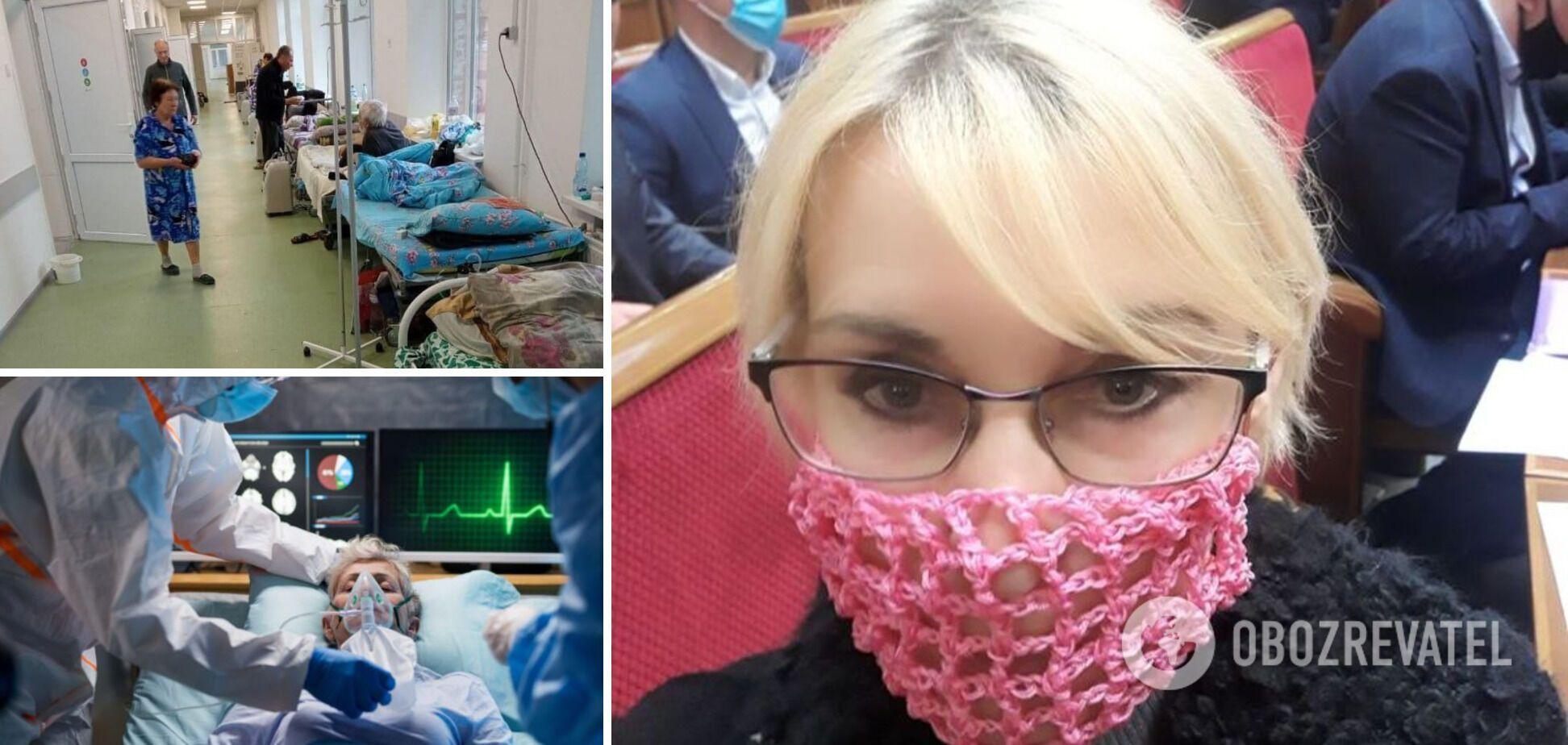 Нардепка від 'Слуги народу' на тлі спалаху COVID-19 виступила проти вакцинації