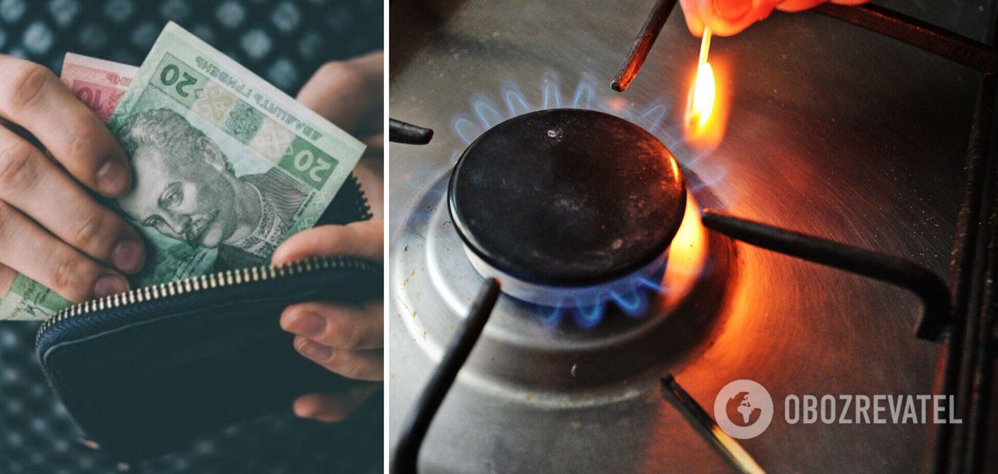 В Украине достаточно газа по нормальной цене, хотя мог бы стоить 50 грн, – Зеленский