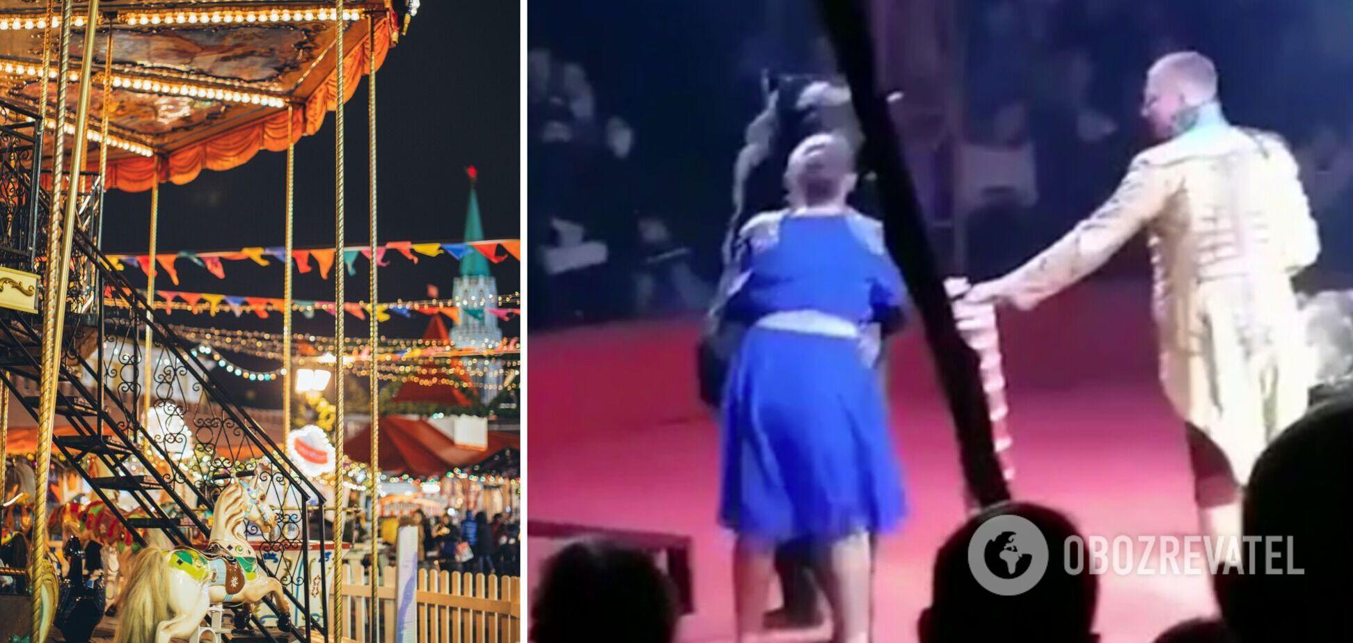 Напад циркової тварини