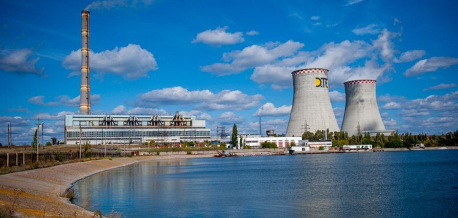 ТЭС ДТЭК уменьшили выбросы в атмосферный воздух в 2020 году – Минэкологии