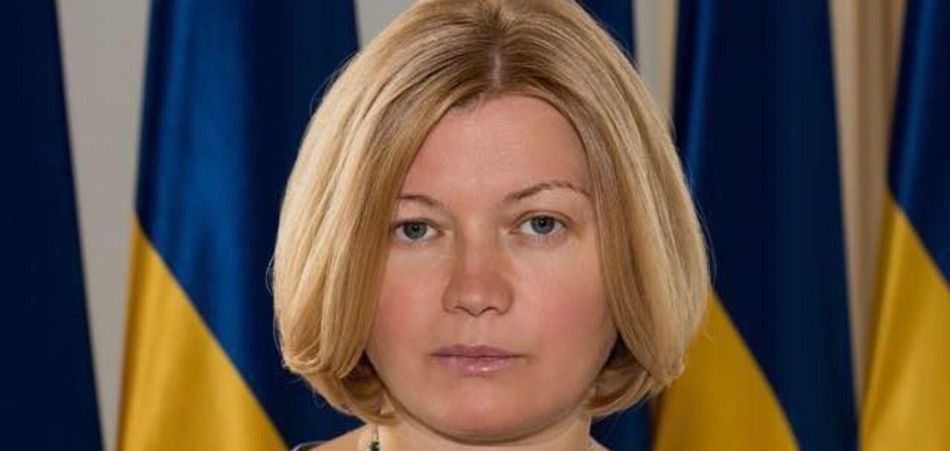 РНБО має негайно зібратися щодо державної зради у справі 'вагнерівців', – Ірина Геращенко