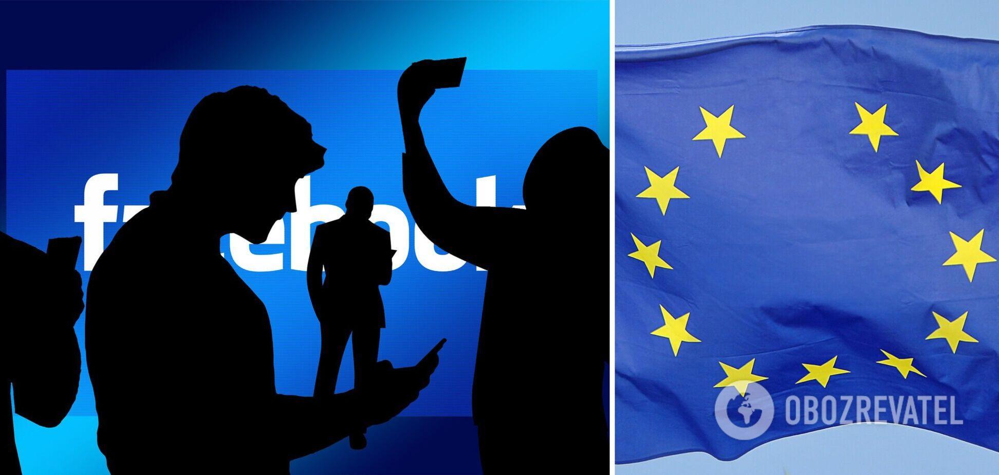 Facebook набере 10 тисяч співробітників у Євросоюзі для створення метавсесвіту