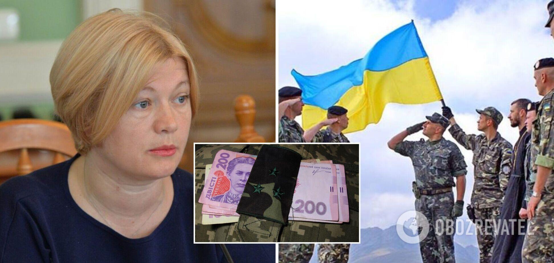 'ЄС' вимагає збільшити зарплати українських військових