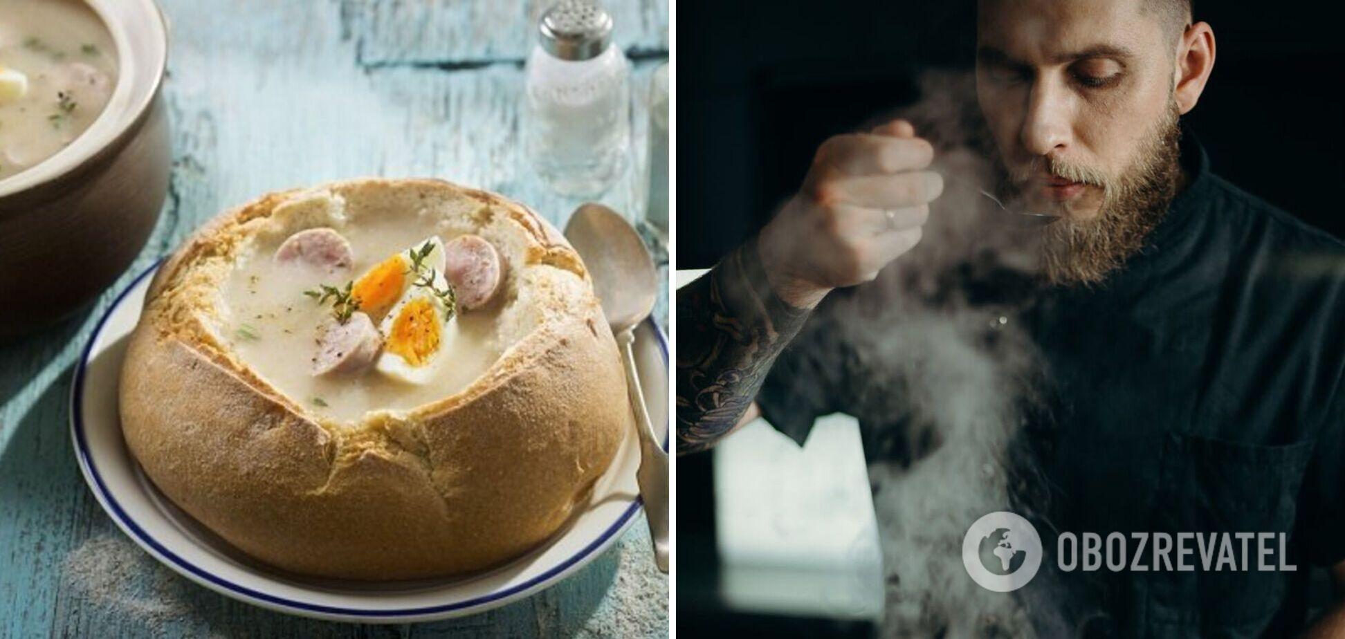 Журек – традиційний польський суп: як приготувати і подати незвичну страву