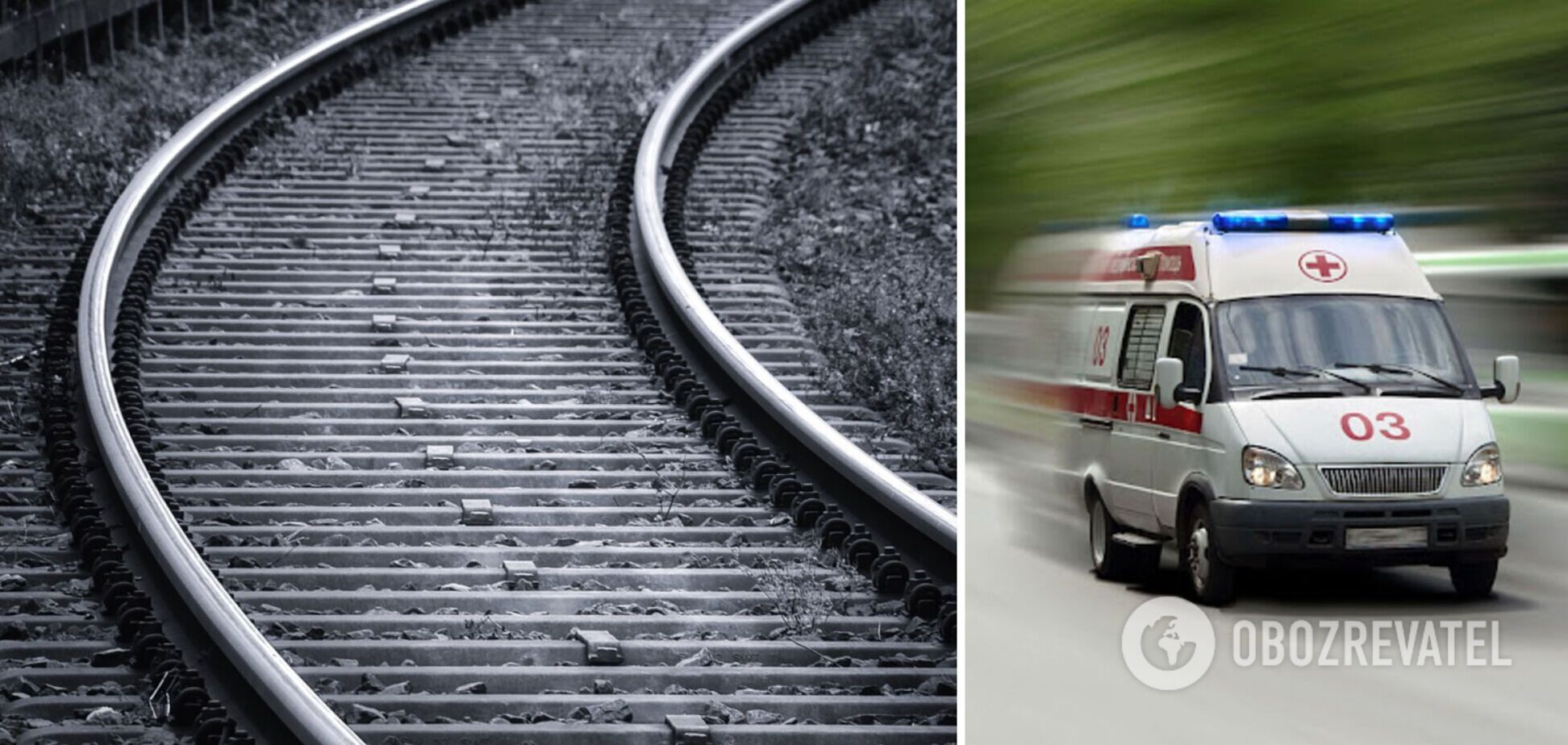 На Черкащині потяг збив школярку, яка переходила колії в навушниках: вона в комі