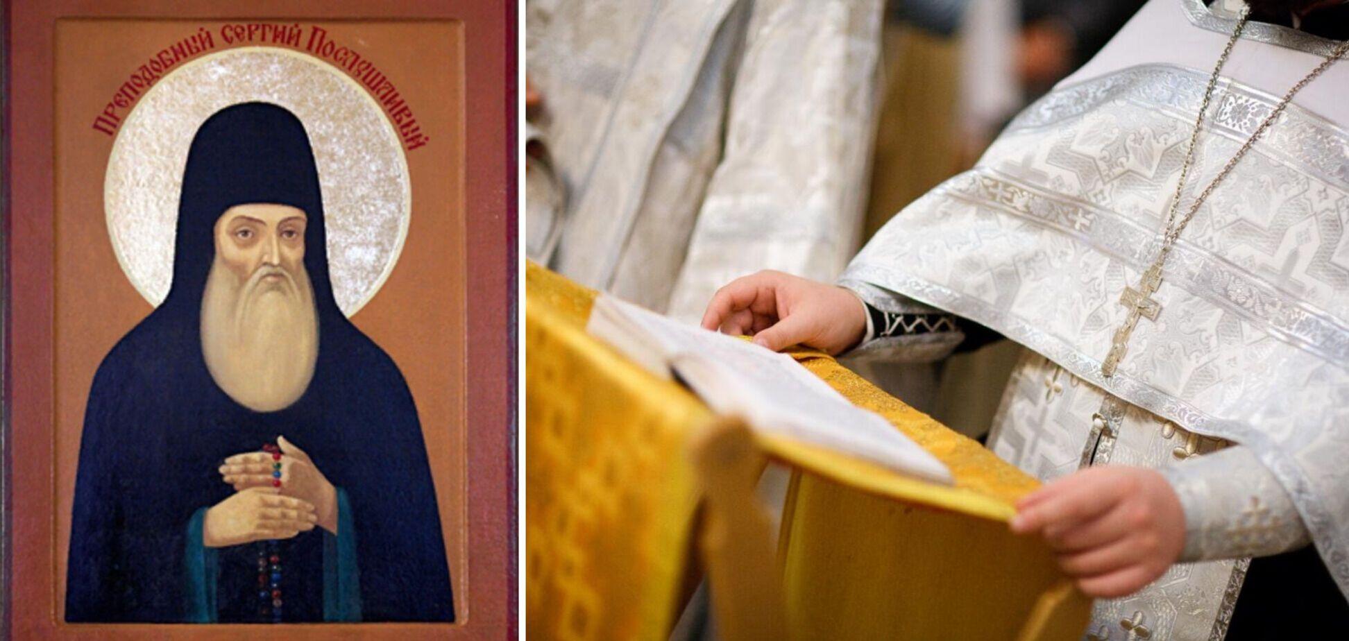 20 жовтня: яке свято, що не можна робити на Сергія Печерського, народні прикмети, іменини