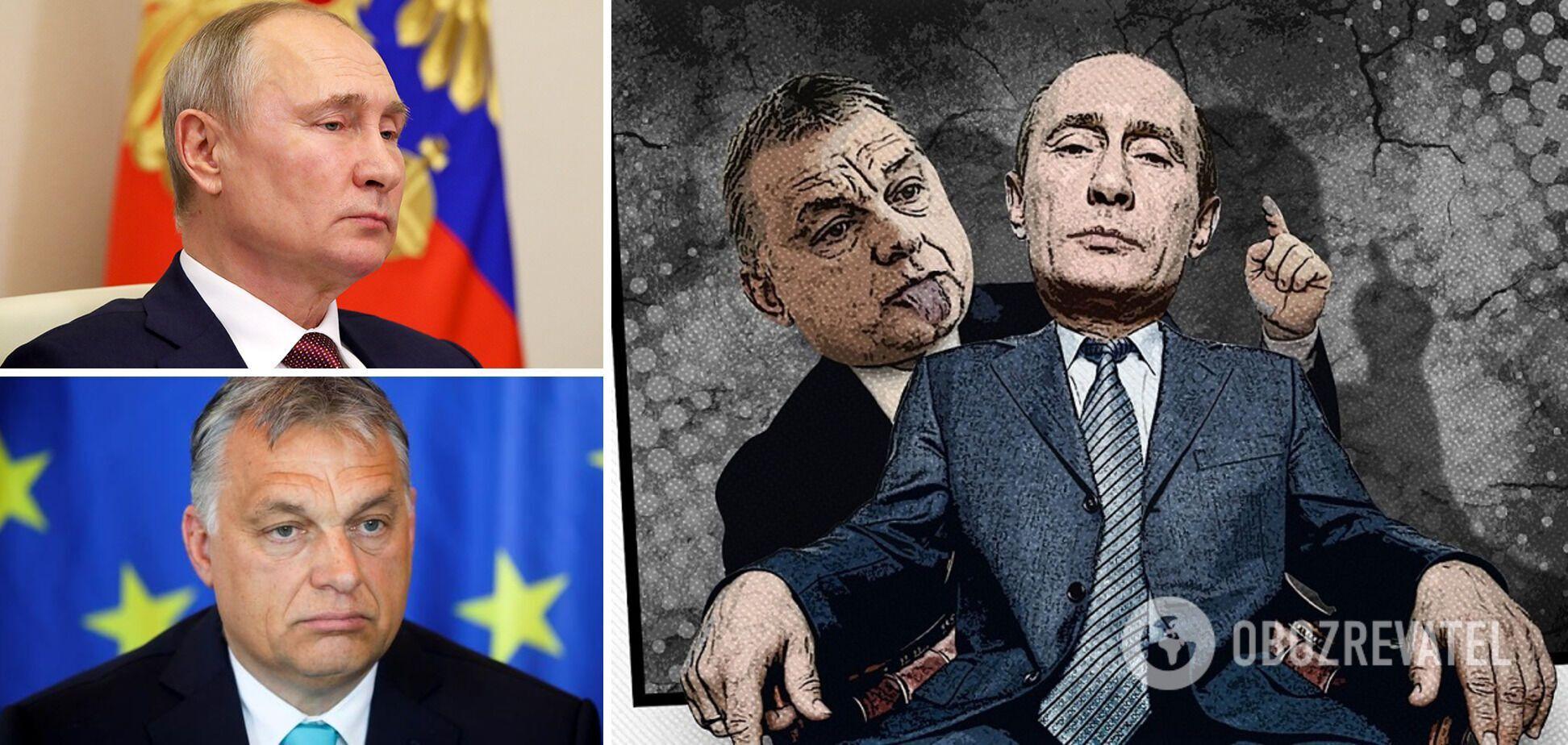 Прем'єр Угорщини Орбан став диверсантом Путіна в Євросоюзі