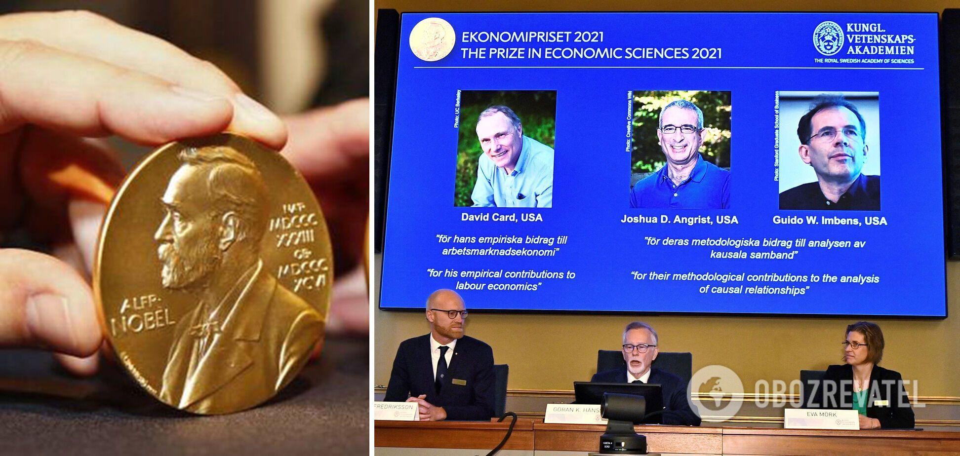 Нобелівська премія в економіці: чого чекати українцям?