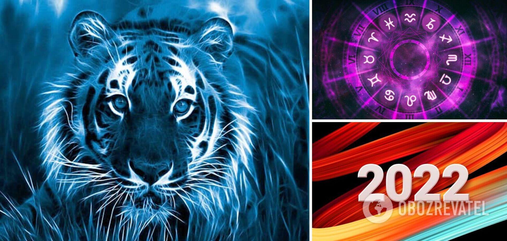 Кого чекає удача, а кому зірки обіцяють неприємності: гороскоп на 2022 рік для всіх знаків зодіаку