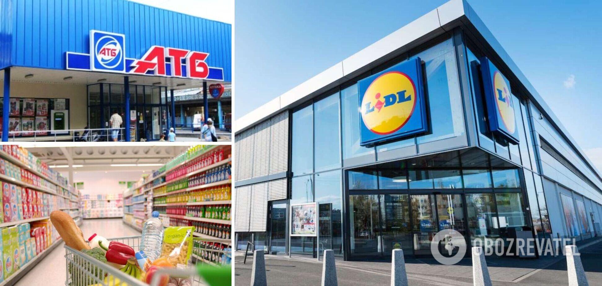 В Украине могут появиться супермаркеты Lidl