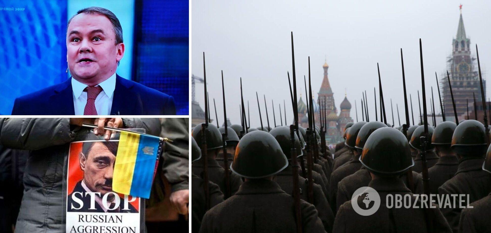 В России снова мечтают уничтожить Украину