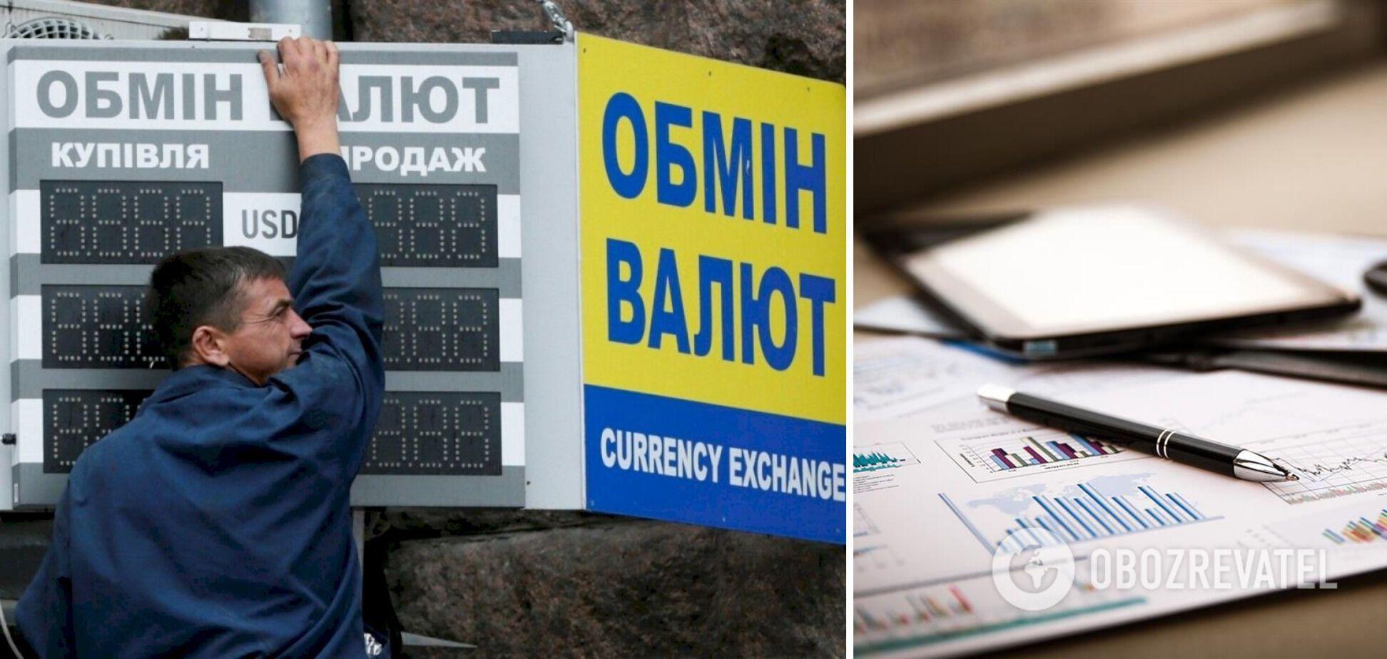 Персоніфікована валюта