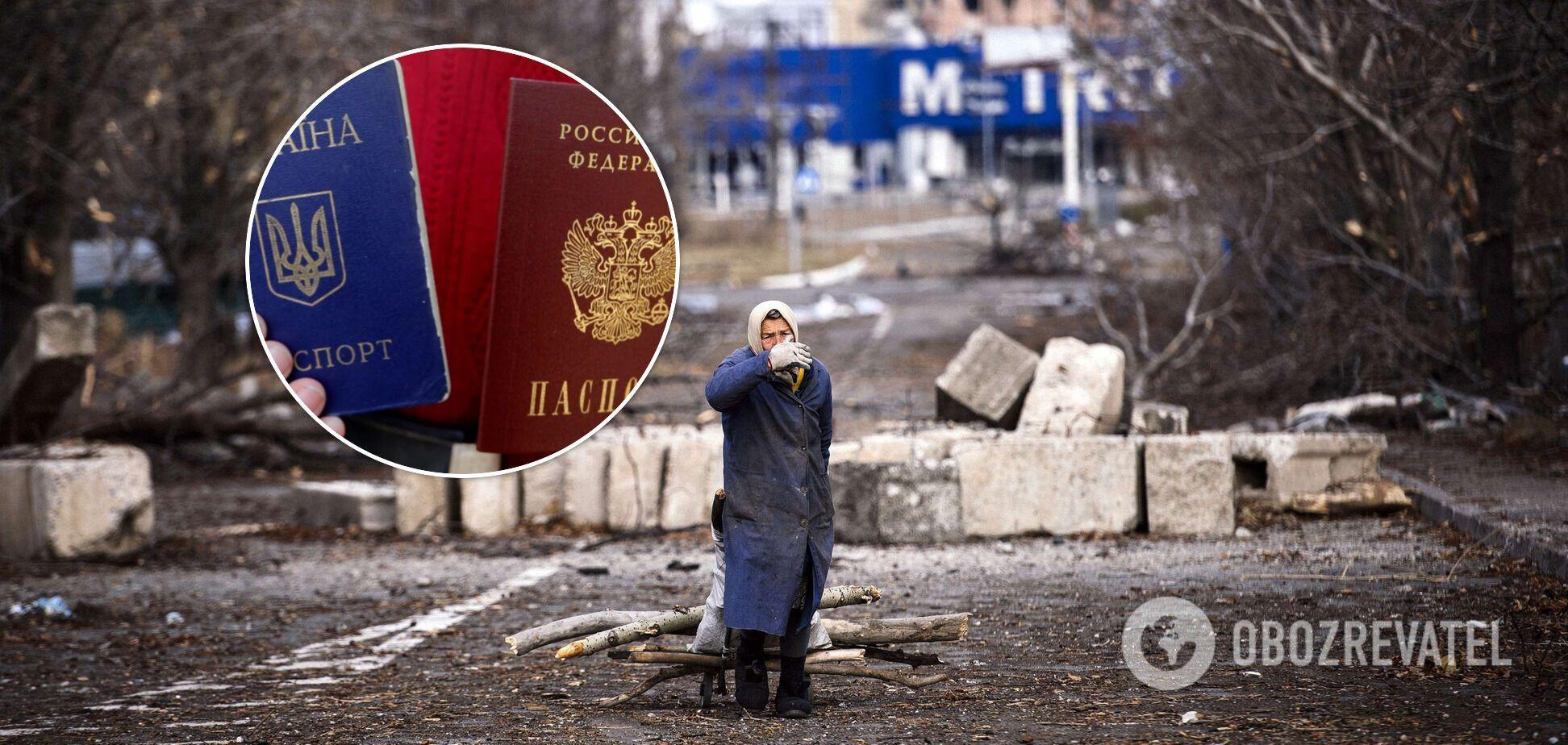 Россия готовит политический и демографический удар по Украине