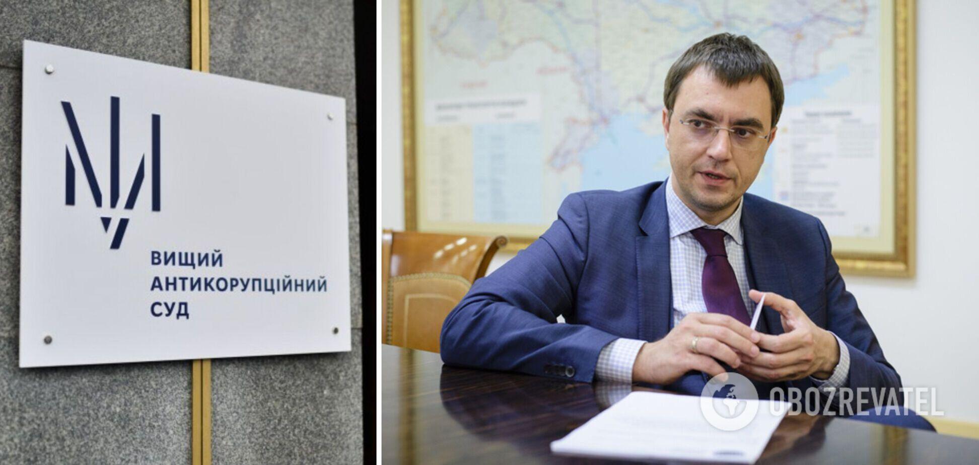 ВАКС оправдал экс-министра инфраструктуры Омеляна