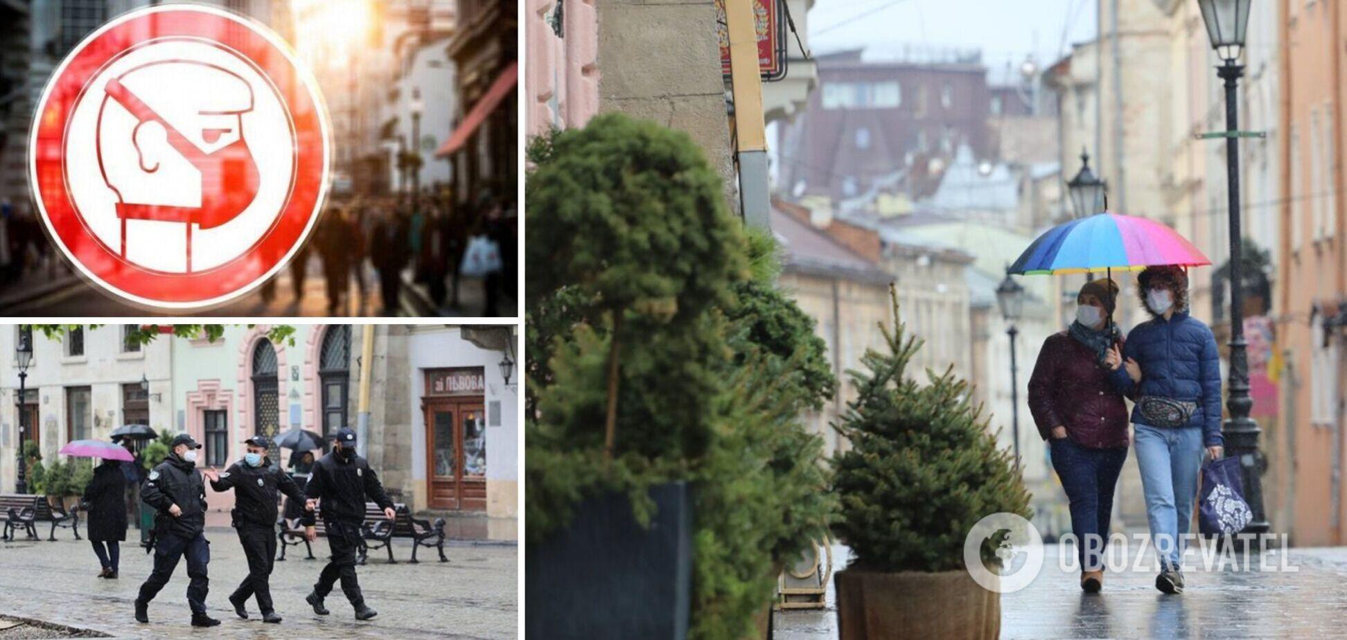 Карантин у Львові