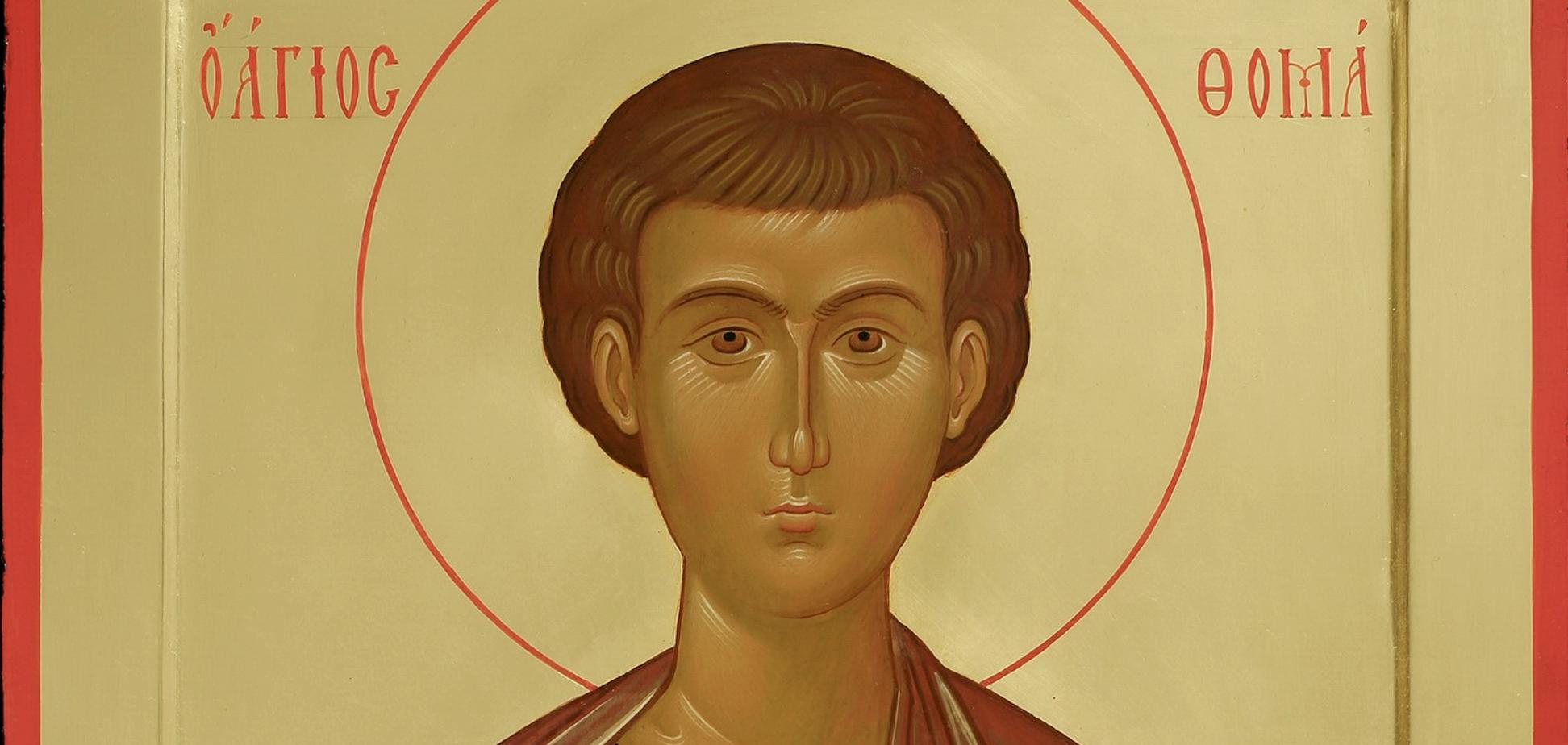 19 октября – день памяти апостола Фомы
