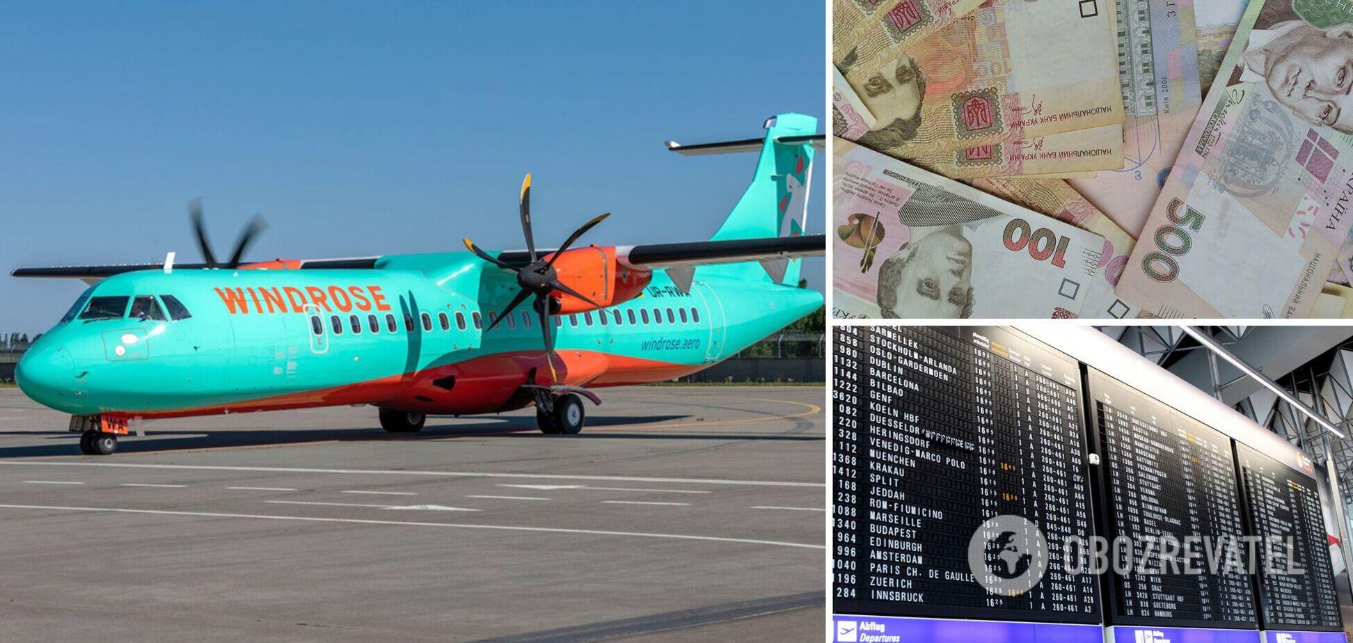 В Україні закрили на зиму авіарейси з Києва до Кривого Рогу