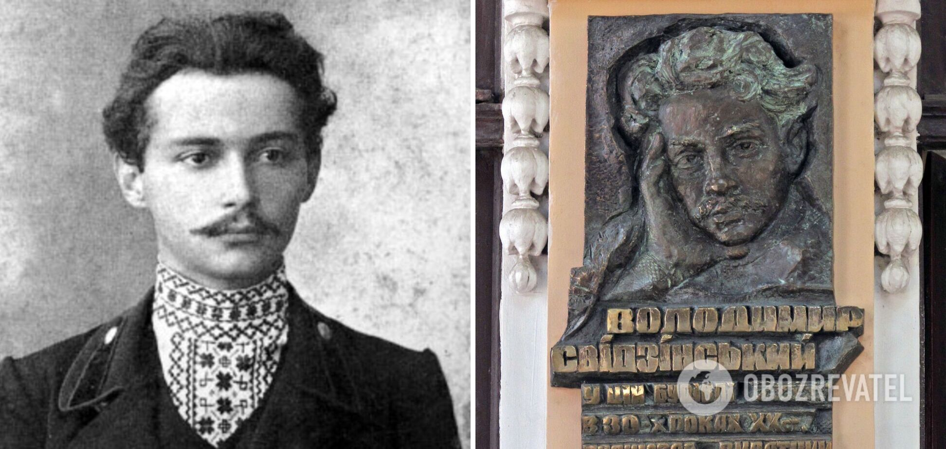 Володимир Свідзінський