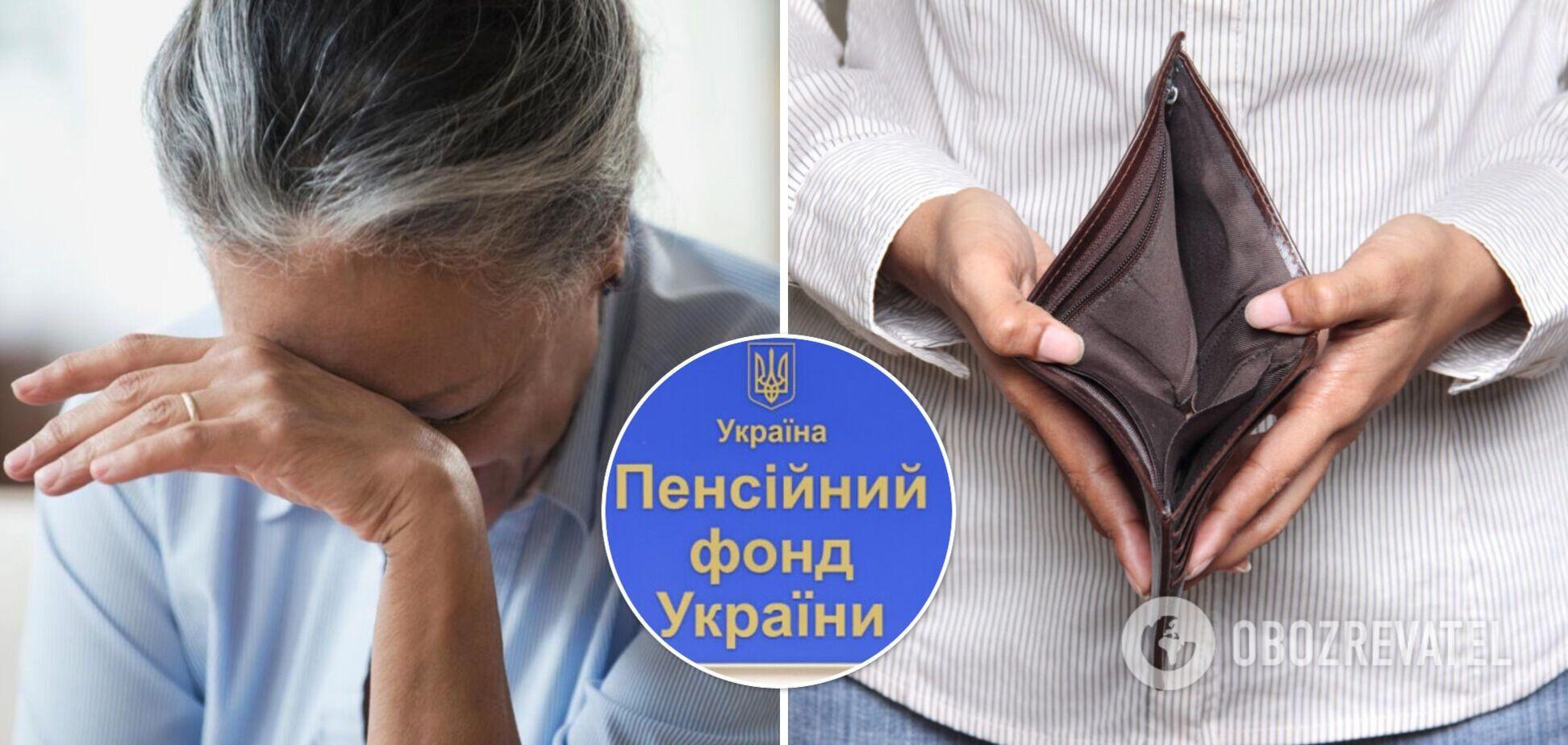 Українка не може отримати свою пенсію