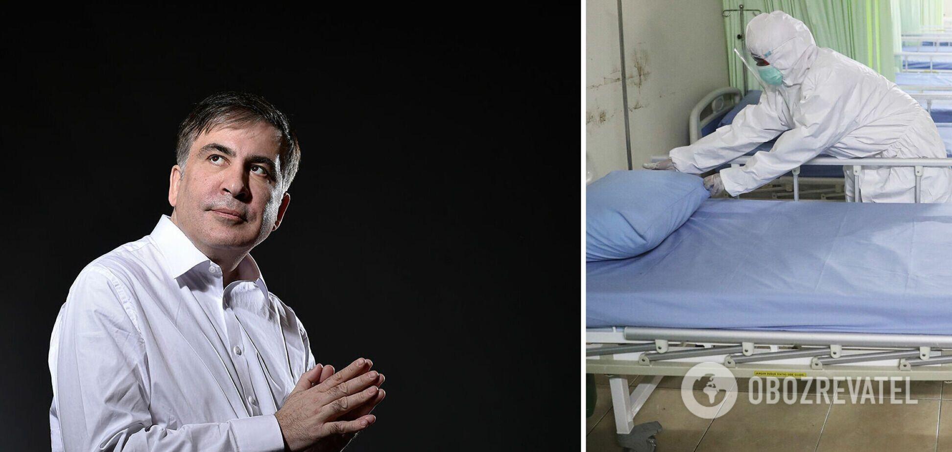 Грузинские врачи рекомендуют госпитализировать Саакашвили: высока вероятность осложнений