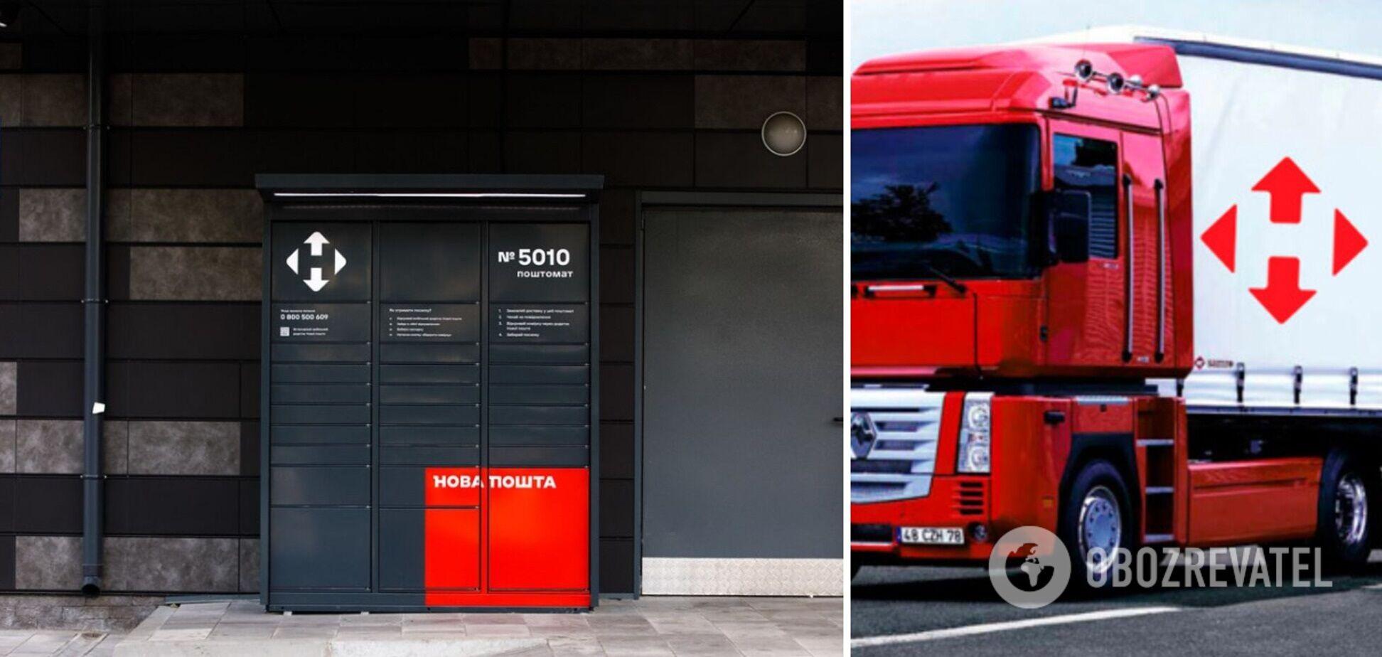 'Нова пошта' змінила тарифи на доставку в поштомати
