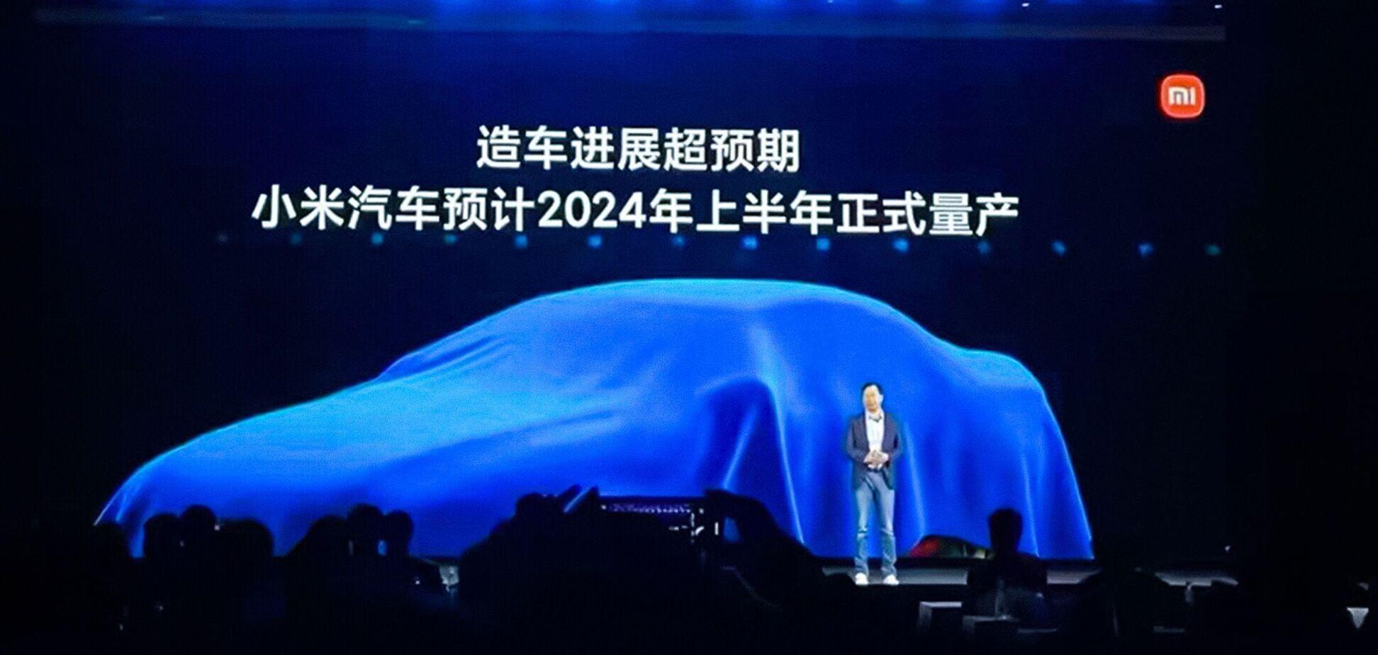 Xiaomi анонсировала дату выпуска электромобиля