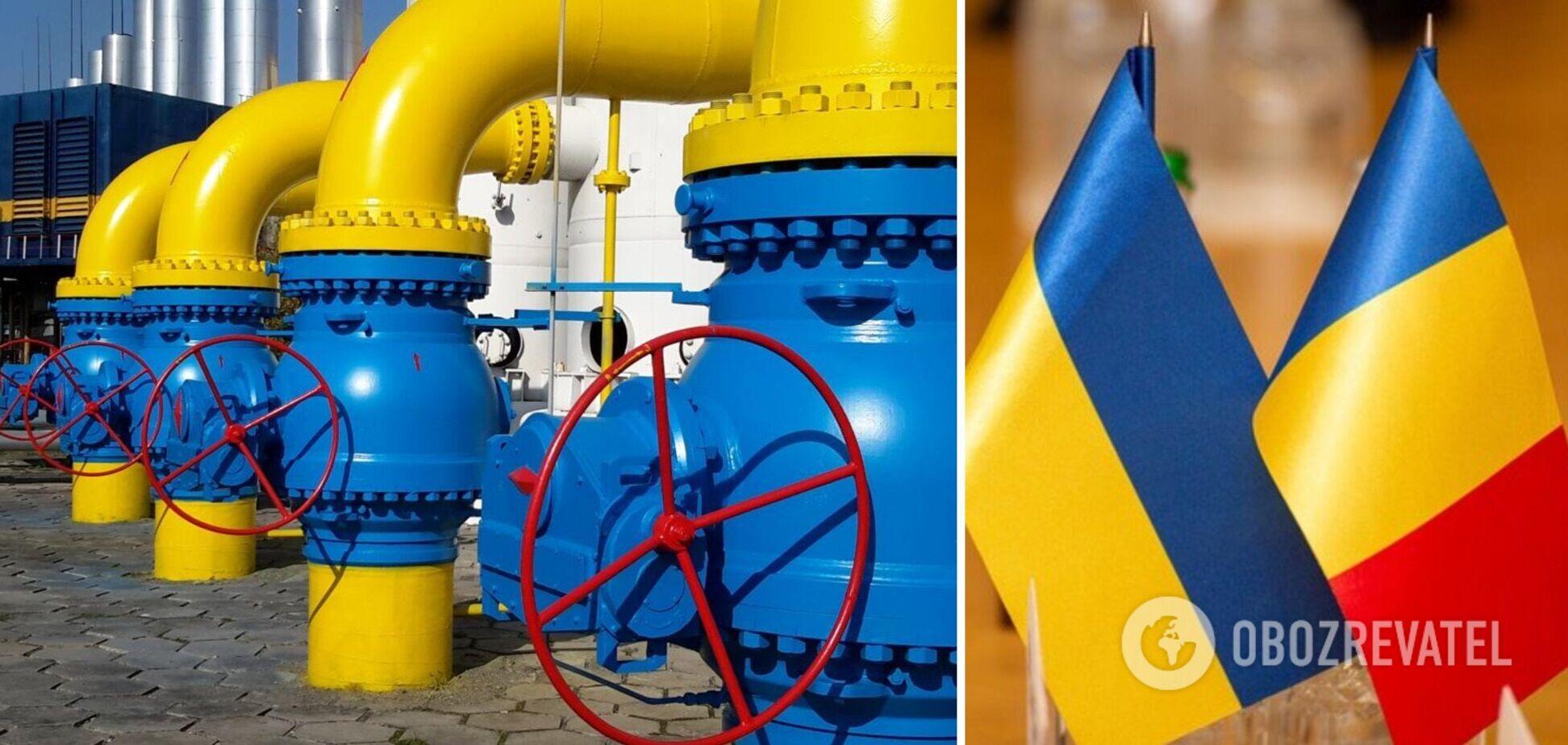 'Нафтогаз' хоче імпортувати газ з Румунії