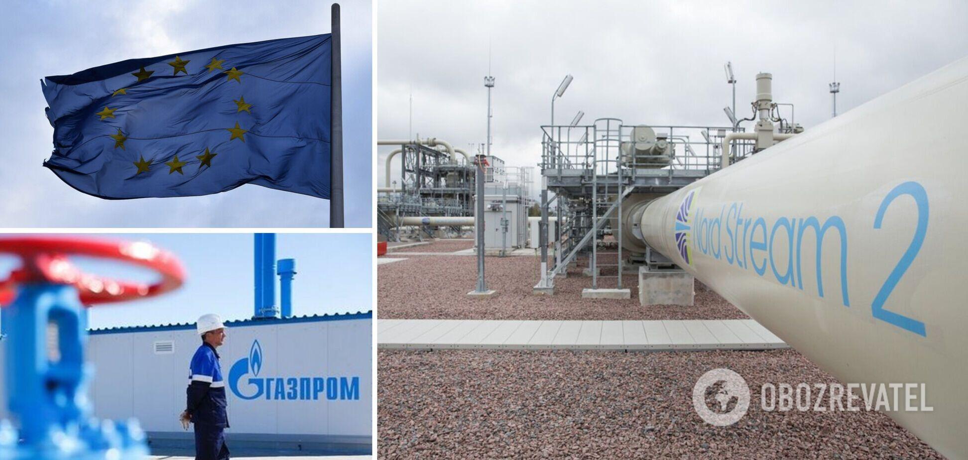 Росія може не дати більше газу Європі без 'Північного потоку-2'