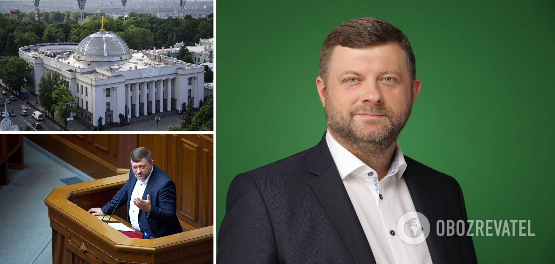 Александр Корниенко назначен вице-спикером парламента