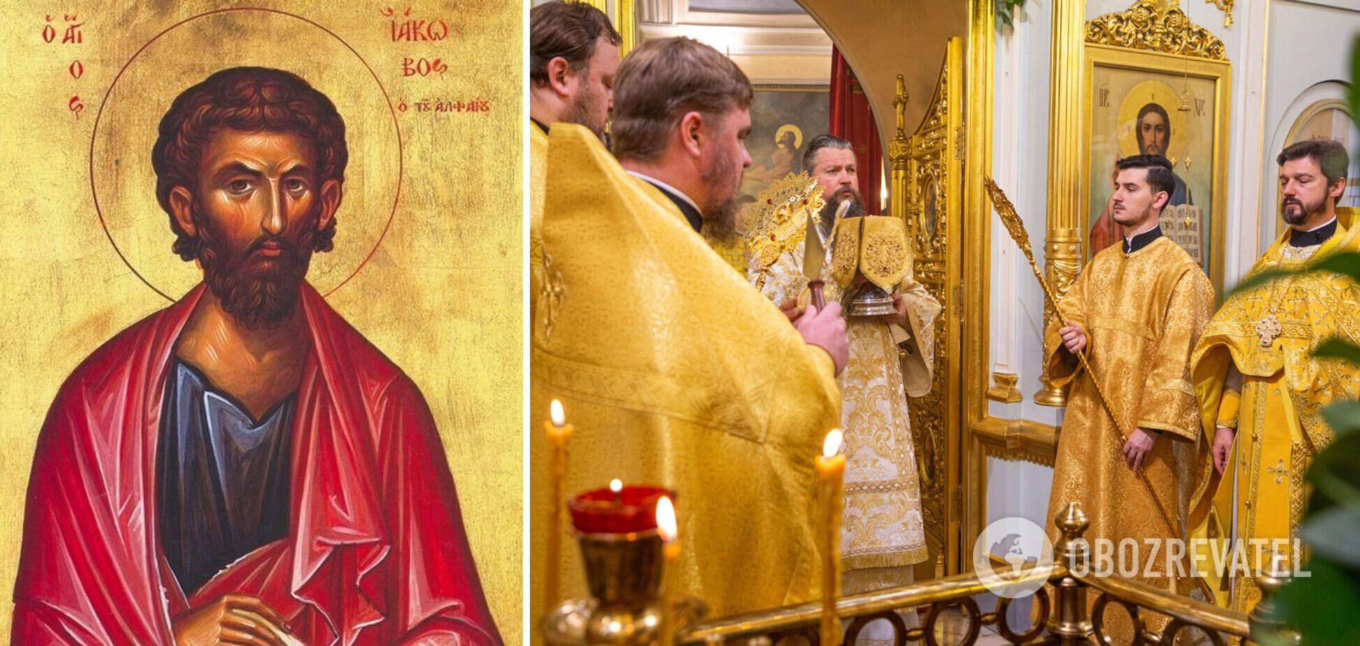 Свято 22 жовтня: що не можна робити на Якова Алфеєвого, прикмети й іменинники