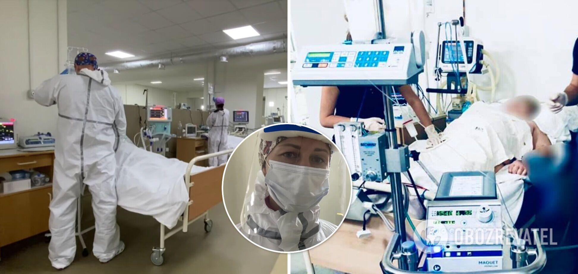Львовские медики спасают мать троих маленьких детей: ее семья отказалась вакцинироваться от COVID-19. Фото