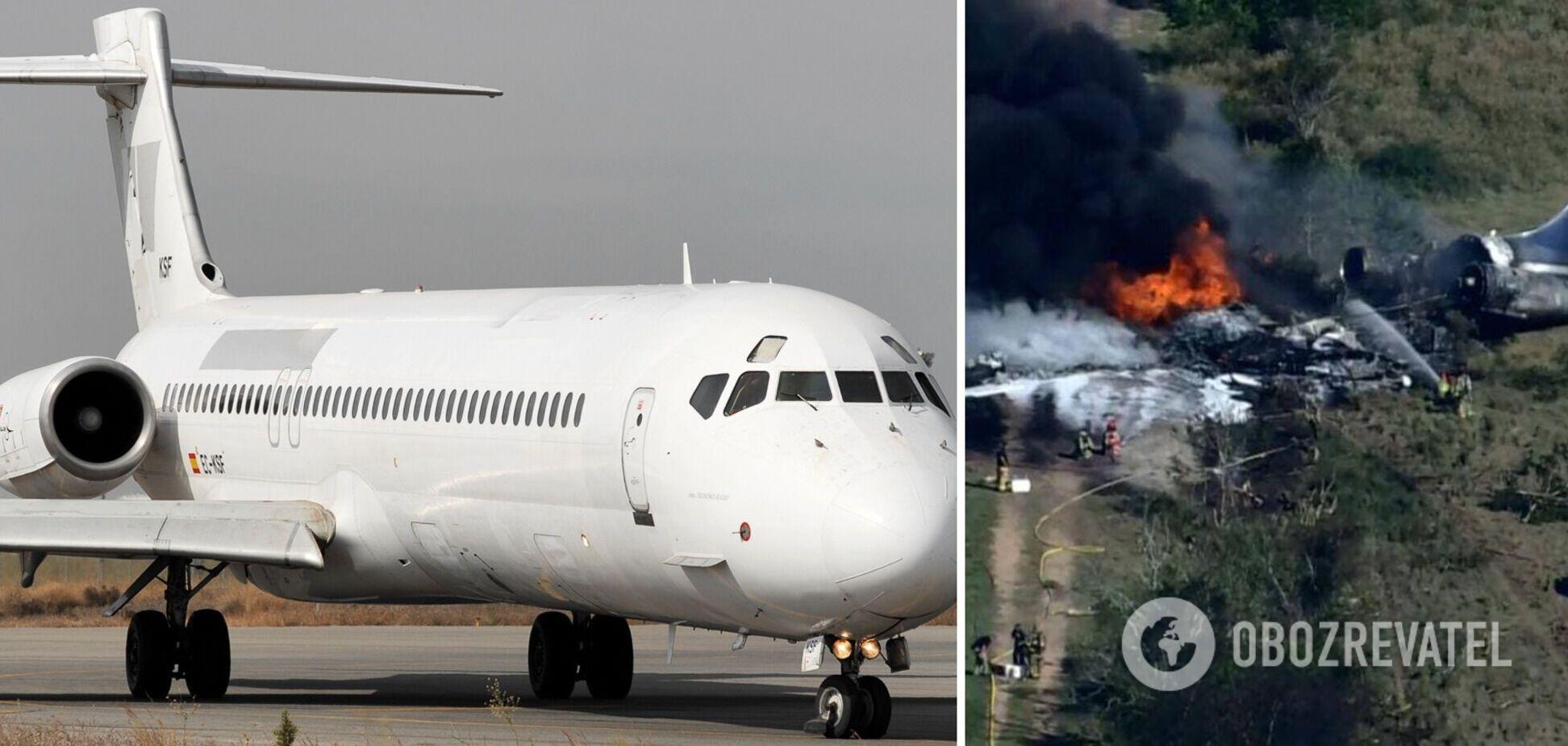 У США розбився пасажирський літак: кадри з місця катастрофи. Фото й відео